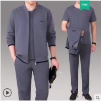 立体大气简洁开衫卫衣外套中年男士运动服装男套装三件套休闲运动套装男