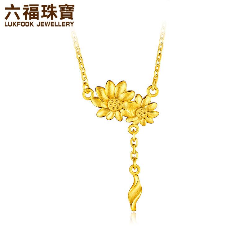 六福珠宝足金吊坠金盏花黄金项链吊坠女锁骨链吊坠     GMGTBN0008支持使用礼品卡