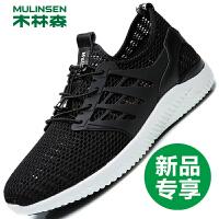 木林森男鞋休闲鞋夏季男士运动鞋韩版跑步鞋透气网鞋网面潮鞋子男