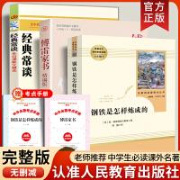 培生儿童英语分级阅读Level1234 (全集4套)儿童英语绘本3-6-7-10岁幼儿英语启蒙英语入门阶梯英语美国幼儿