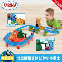 【当当自营】托马斯小火车电动系列城堡大冒险套装 轨道火车 BGL99
