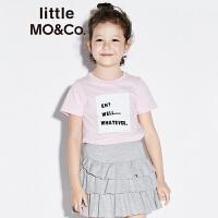【折后价:80.7】littlemoco春季新品儿童T恤男女童胶印slogan纯棉圆领短袖T恤