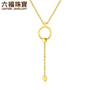六福珠宝人生三部曲黄金项链吊坠女足金套链含坠  L17TBGN0002