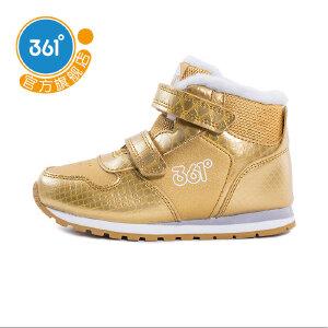 【下单立减2.5折价:59.7】361度 女童棉鞋 冬季新品N81744650