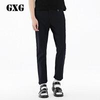 GXG男装  男士修身藏青色休闲长裤男#62202253