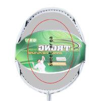 强力 碳纤维羽毛球拍 羽拍 单支装 SD60
