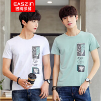EASZin逸纯印品 短袖T恤男 韩版修身花非花印花 高档莫代尔棉体恤衫