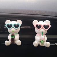 创意汽车空调出风口小熊香水夹女可爱车内摆件车载饰品香水除异味