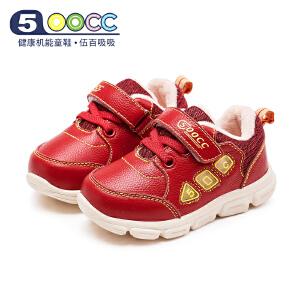 500cc 18年冬季新款宝宝机能鞋加厚婴儿童鞋男女童保暖学步棉鞋