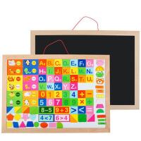 早教益智写字婴幼儿园小学生儿童黑板双面小白板挂式磁性涂鸦板