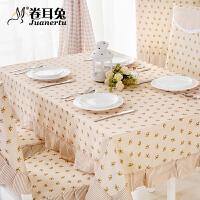 田园桌布布艺 现代简约餐桌布椅垫椅套套装茶几布台布盖巾