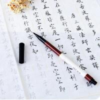 宝克大 小楷书法笔 可加墨 签到提名 秀丽笔抄经软头学生练字毛笔