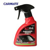 玻璃清洁剂去油膜污光亮玻璃水汽车清洁洗护用品