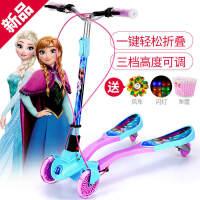 蛙式滑板车儿童3-6岁闪光折叠脚踏车2两四轮小孩剪刀车双脚