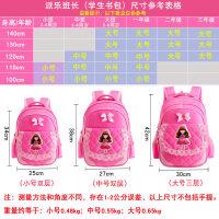 小学生书包女幼儿园女童背包一年级可爱公主1-3年级女孩儿童书包