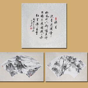 中国书画家协会会员 著名书画家孙金库先生作品――苏轼诗一首+扇面山水+扇面竹子