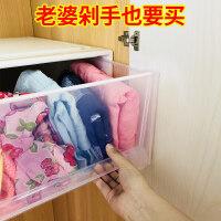 【支持礼品卡】抽屉式收纳盒塑料内衣衣柜储物整理箱透明衣物收纳柜子衣服收纳箱 p1i