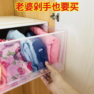 【支持礼品卡】抽屉式收纳盒塑料内衣衣柜储物整理箱透明衣物收纳柜子衣服收纳箱    p1i PP材质, 防虫防潮,没有味道