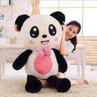 抱抱熊泰迪熊猫公仔抱枕玩偶大熊毛绒玩具大号布娃娃生日礼物女