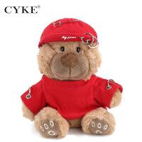 CYKE新款凯特熊移动电源6000mAh 创意毛绒公仔卡通行动充电宝礼品定制 6000