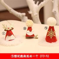 圣诞节装饰儿发夹发绳头饰眼睛套装圣诞老人鹿角发箍装饰小礼品