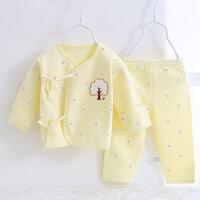 秀贝星 2017春秋婴儿内衣套装系带和尚服 新生儿衣服0-3月纯棉初生儿套装