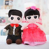 大号情侣公仔婚庆压床娃娃一对结婚礼物婚庆礼品婚房喜娃娃一对 黑西服 西瓜红色婚纱