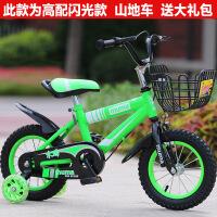儿童自行车3岁宝宝脚踏单车2-4-6岁男孩女孩小孩6-7-8-9-10岁童车 高配绿色+ 闪光轮