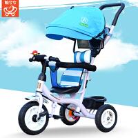 儿童三轮车手推车宝宝童车自行车脚踏车1-3-5岁钛空轮