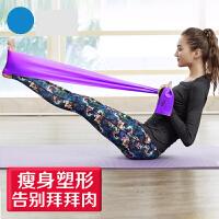 【支持礼品卡】瑜伽弹力带健身女男士力量训练拉力带运动用品阻力拉伸健身带p8x