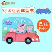 #英国进口 粉红猪小妹 纸板车轮玩具书 Peppa Pig: Peppa's Car Ride 【纸板】