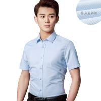 男士衬衫短袖夏季商务职业免烫韩版修身青年纯色半袖寸正装白衬衣