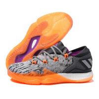 adidas阿迪达斯男鞋篮球鞋2017年新款运动鞋BB8384