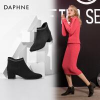 Daphne/达芙妮冬新款短靴 时尚潮流优雅舒适粗跟低筒及踝靴女