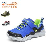 【618大促-每满100减50】CAMKIDS儿童鞋运动鞋 2017秋季新款男童大童户外登山鞋防滑