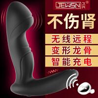 按摩器男肛门情趣用品高潮后庭用电动肛塞同志外出长期