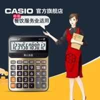 Casio/卡西欧语音计算器大按键大屏幕真人发音音乐计算机GY-120办公大号