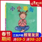 启发绘本 小小瑜伽 宝宝的本瑜伽书 3-6岁儿童精装绘本图画书 宝宝亲子读物