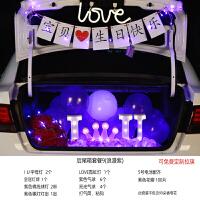 汽车后备箱惊喜求婚布置创意用品浪漫场景生日道具表白神器车尾箱