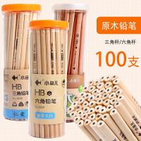 100支装铅笔原木桶装六角铅笔考试铅笔小学生HB铅笔幼儿园写字笔写字文具用品批发儿童铅笔无铅毒洞洞笔