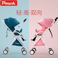 pouch婴儿推车超轻便携高景观可坐可躺避震伞车折叠宝宝婴儿车
