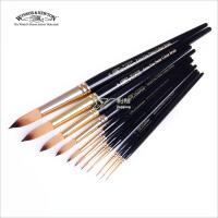 温莎牛顿黑色短杆尼龙圆头水粉水彩画笔 丙烯画笔适用单支117077