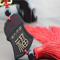 活性炭雕竹炭汽车挂件车挂饰品车内挂饰貔貅礼品