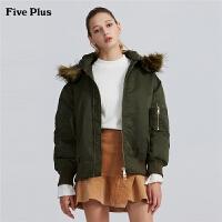 Five Plus女装毛领连帽羽绒服女中长款宽松夹克外套chic军装