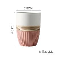 创意复古陶瓷漱口杯刷牙杯子洗漱杯牙杯情侣牙刷杯浴室洗漱套装
