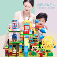 宝贝星积木大颗粒益智拼装3-6-10周岁男女孩拼插塑料儿童礼物玩具