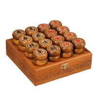 中国象棋套装 儿童学生盒装大号南美花梨木象棋子配皮革棋盘 盒装5分南美花梨木象棋