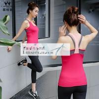 健身服 夏季瑜伽服女上衣背心 运动跑步跳操瑜珈服装 魅力红+黑色 套装