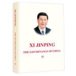 XI JINPING THE GOVERNANCE OF CHINA Ⅱ 习近平谈治国理政(第二卷)英文平装本(团购致电