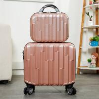 迷你登机箱18寸万向轮行李箱女小型拉杆箱17寸商务子母旅行箱皮箱 +化妆包